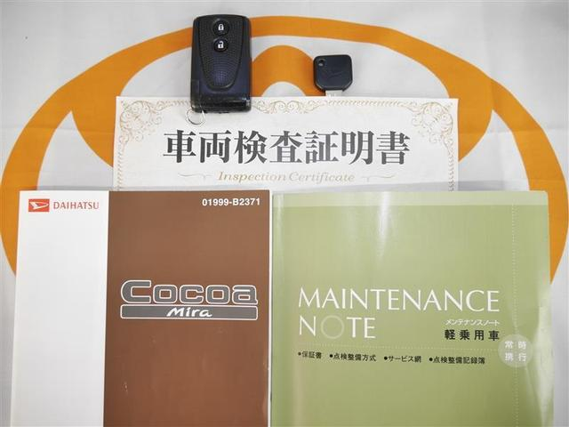 ココアプラスX エコアイドル ベンチシート LEDヘッドライト ABS 4WD スマートキー キーフリー CD オートエアコン パワステ(20枚目)