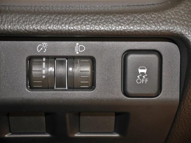 メーター照度ダイヤル、ヘッドライト光軸調整、横滑り防止