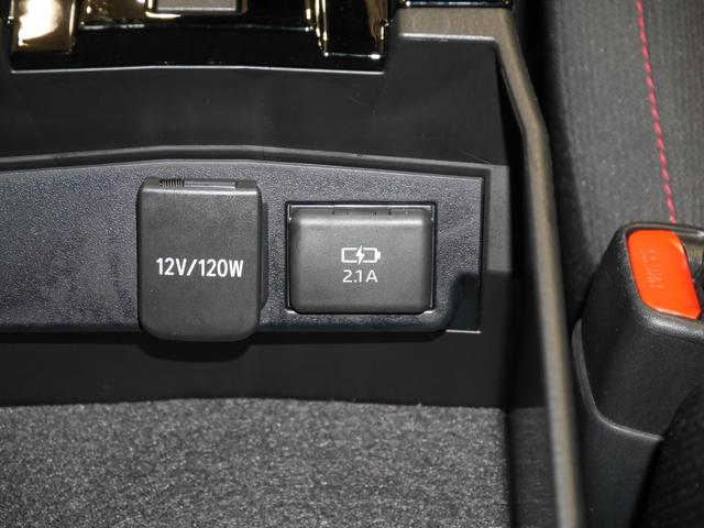 G Z 4WD 1オーナー トヨタセフティーセンス メモリーナビ・バックモニター 付(10枚目)