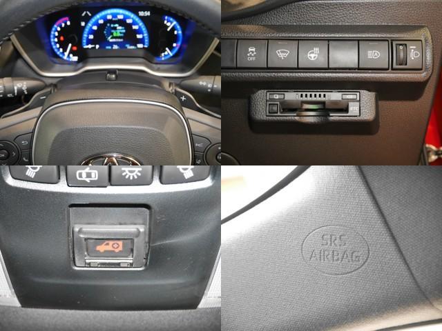 G Z 4WD 1オーナー トヨタセフティーセンス メモリーナビ・バックモニター 付(15枚目)