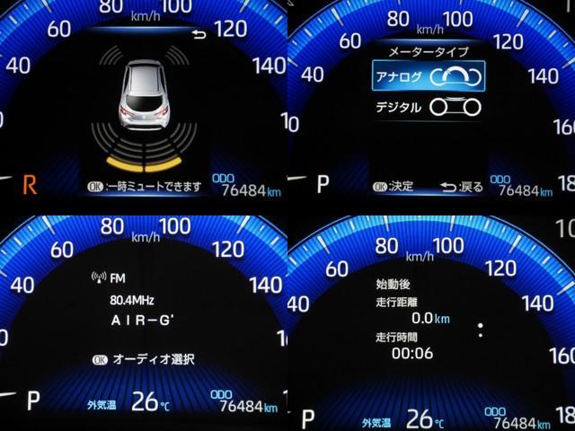 G Z 4WD 1オーナー トヨタセフティーセンス メモリーナビ・バックモニター 付(16枚目)