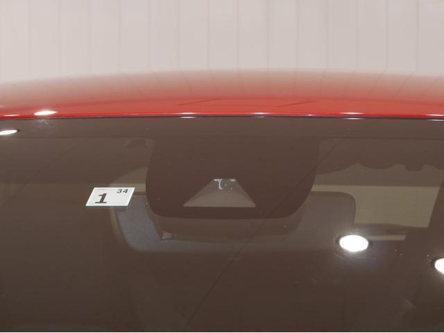 G Z 4WD 1オーナー トヨタセフティーセンス メモリーナビ・バックモニター 付(19枚目)