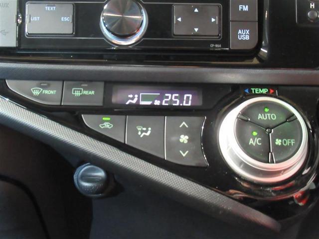 Sスタイルブラック 衝突被害軽減システム ETC LEDヘッドランプ ワンオーナー アイドリングストップ(10枚目)