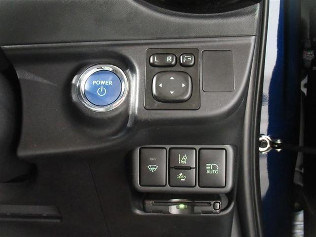 Sスタイルブラック 衝突被害軽減システム ETC LEDヘッドランプ ワンオーナー アイドリングストップ(12枚目)