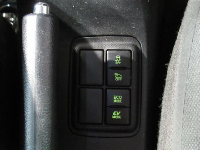 Sスタイルブラック 衝突被害軽減システム ETC LEDヘッドランプ ワンオーナー アイドリングストップ(13枚目)