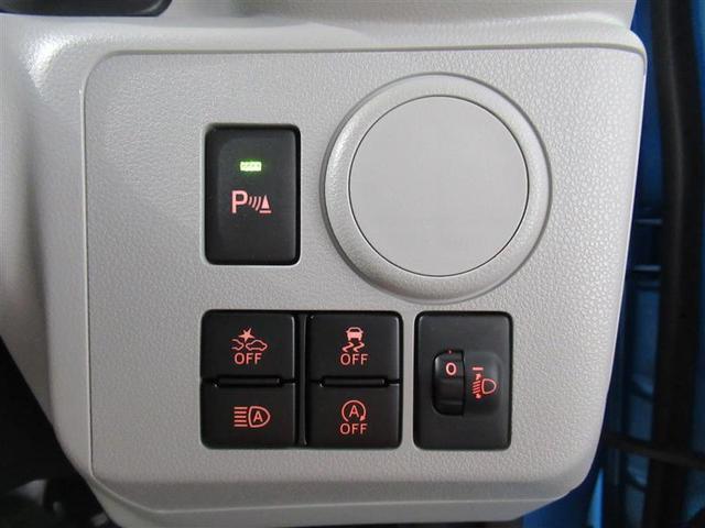 X SAIII 4WD 衝突被害軽減システム LEDヘッドランプ アイドリングストップ(11枚目)