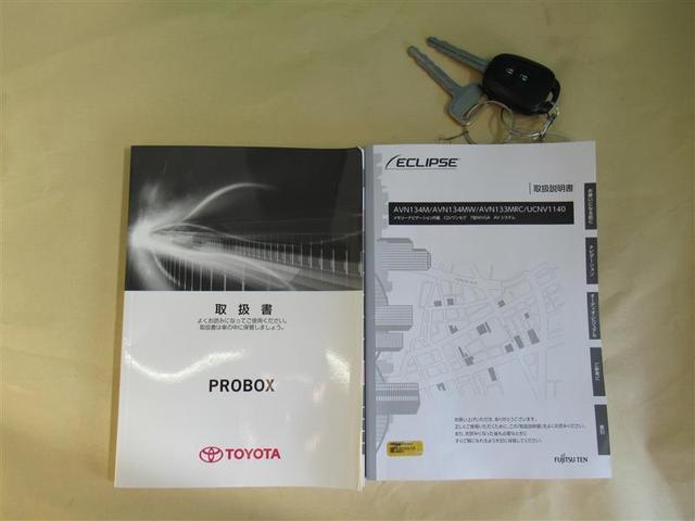 DXコンフォート 4WD ワンセグ メモリーナビ(22枚目)