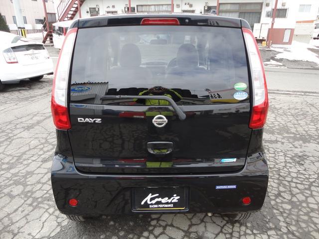 S 4WD i-CVT ETC シートヒーター 純正Eスターター SW付冬タイヤ 左Rドア下サイドシル一部交換跡有(3枚目)