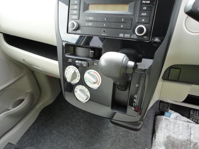 S 4WD i-CVT ETC シートヒーター 純正Eスターター SW付冬タイヤ 左Rドア下サイドシル一部交換跡有(10枚目)