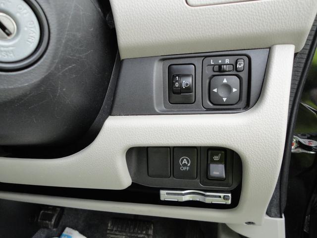 S 4WD i-CVT ETC シートヒーター 純正Eスターター SW付冬タイヤ 左Rドア下サイドシル一部交換跡有(11枚目)