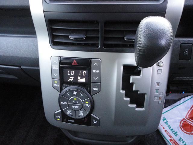 Si 車検整備付 4WD 社外ナビDTV Bカメラ キーレス 純正エアロ 純正HID 両側パワースライドドア ウインカーミラー Pスタート 17AW(11枚目)