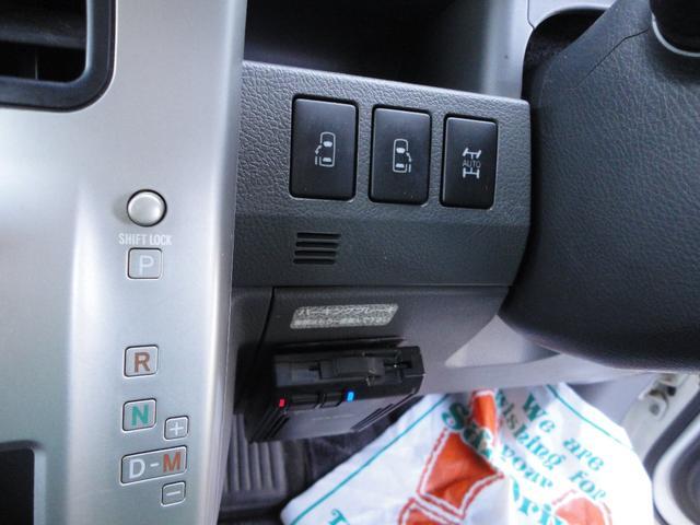 Si 車検整備付 4WD 社外ナビDTV Bカメラ キーレス 純正エアロ 純正HID 両側パワースライドドア ウインカーミラー Pスタート 17AW(23枚目)