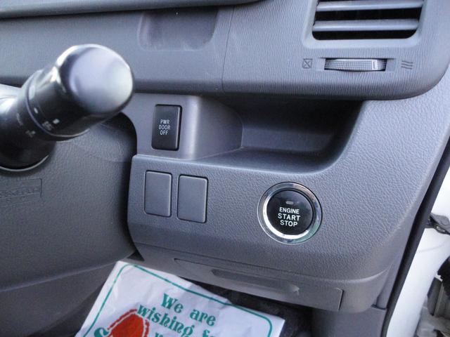 Si 車検整備付 4WD 社外ナビDTV Bカメラ キーレス 純正エアロ 純正HID 両側パワースライドドア ウインカーミラー Pスタート 17AW(25枚目)