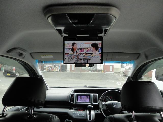 Z 4WD 外ナビDTV Bカメラ フリップダウンモニター スマートキー 新品17AWタイヤ 純正エアロ 純正HID 両側パワースライドドア ウインカーミラー 8人乗り 外Eスターター(24枚目)