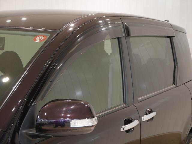「トヨタ」「シエンタ」「ミニバン・ワンボックス」「北海道」の中古車14