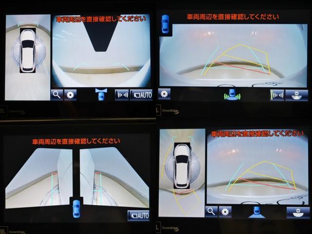 「トヨタ」「ハリアー」「SUV・クロカン」「北海道」の中古車10