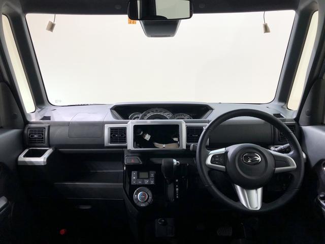 「ダイハツ」「ウェイク」「コンパクトカー」「北海道」の中古車5