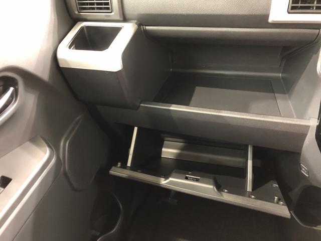 「ダイハツ」「ウェイク」「コンパクトカー」「北海道」の中古車11