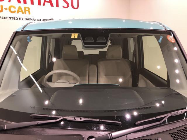 Xホワイトアクセントリミテッド SAIII 4WD CDチューナー キーフリー 両側電動スライドドア 衝突被害軽減システム(2枚目)