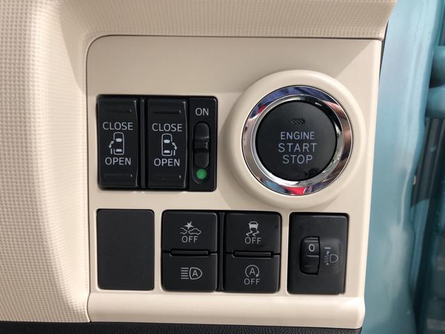 Xホワイトアクセントリミテッド SAIII 4WD CDチューナー キーフリー 両側電動スライドドア 衝突被害軽減システム(7枚目)