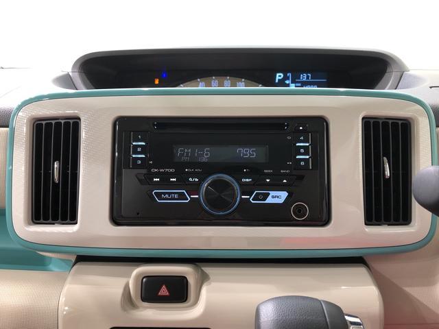 Xホワイトアクセントリミテッド SAIII 4WD CDチューナー キーフリー 両側電動スライドドア 衝突被害軽減システム(9枚目)
