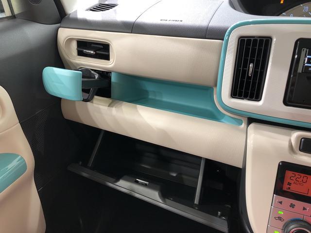 Xホワイトアクセントリミテッド SAIII 4WD CDチューナー キーフリー 両側電動スライドドア 衝突被害軽減システム(11枚目)