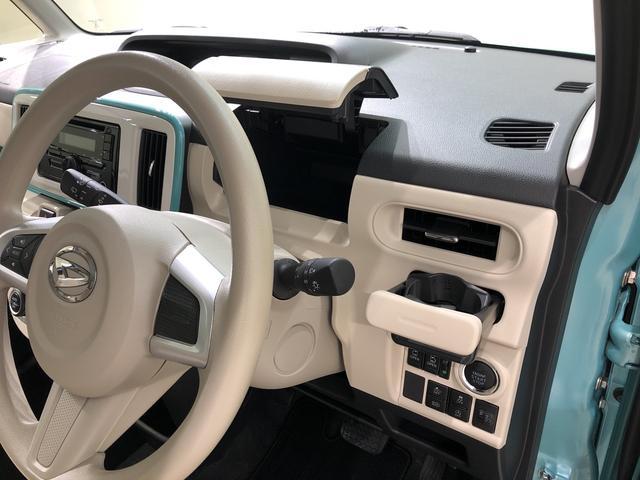 Xホワイトアクセントリミテッド SAIII 4WD CDチューナー キーフリー 両側電動スライドドア 衝突被害軽減システム(24枚目)