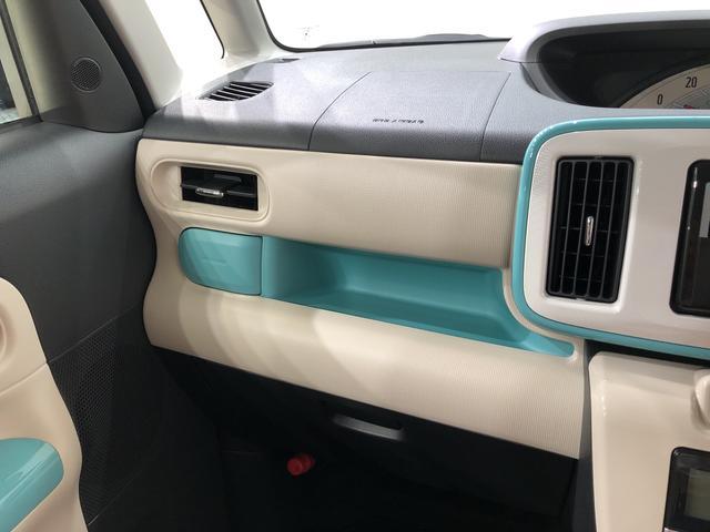 Xホワイトアクセントリミテッド SAIII 4WD CDチューナー キーフリー 両側電動スライドドア 衝突被害軽減システム(29枚目)