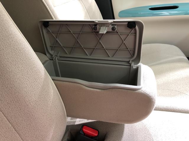 Xホワイトアクセントリミテッド SAIII 4WD CDチューナー キーフリー 両側電動スライドドア 衝突被害軽減システム(30枚目)