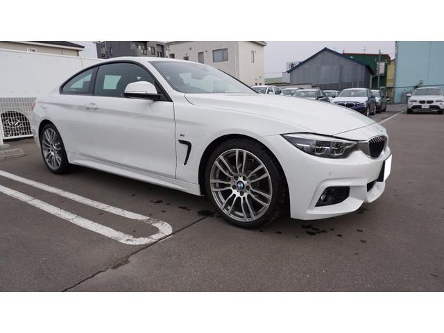 BMWならではの「安心」をお届けします。