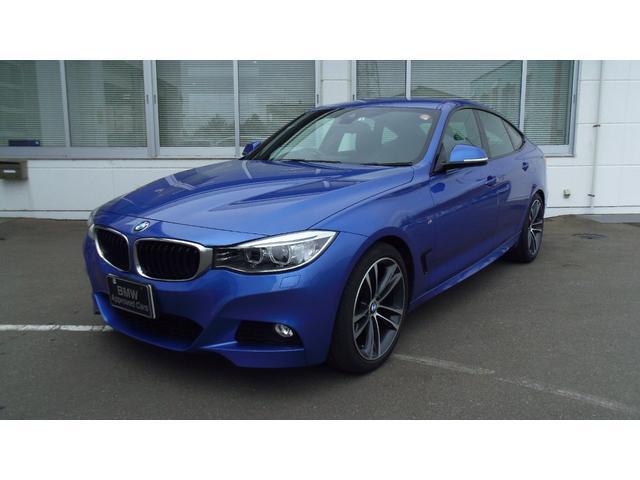 ショールームには、最新型のBMWを常時3〜4台展示しております。BMWのグッズも展示!