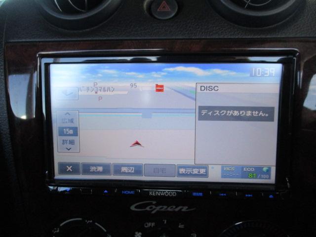 ダイハツ コペン アクティブトップ メモリーナビ フルセグTV CD DVD