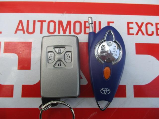 トヨタ エスティマハイブリッド G 4WD リアヒーター 両側パワースライドドア