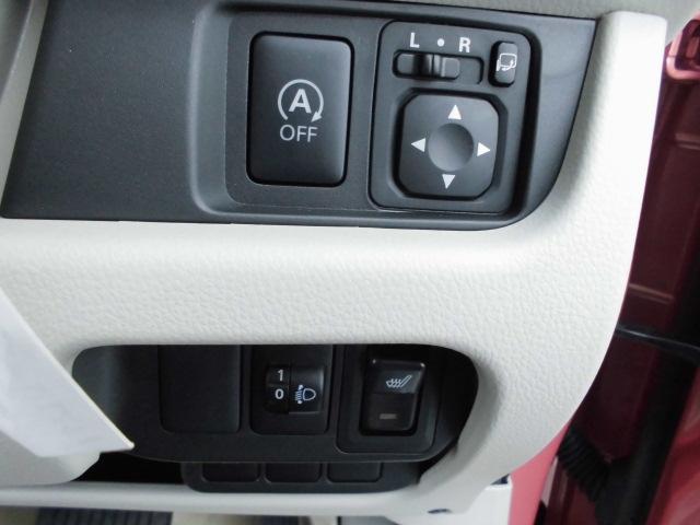 三菱 eKワゴン M e-アシスト 4WD シートヒーター 横滑り防止