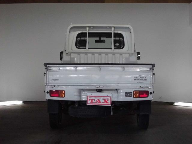 ダイハツ ハイゼットトラック スペシャル 4WD  5速マニュアル パワステ