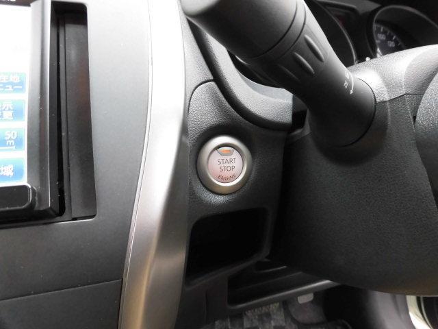 日産 ノート X FOUR Vセレクション+セーフティ 4WD プッシュ
