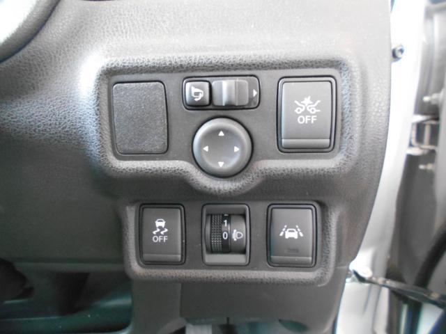 X FOUR 4WD エマージェンシーブレーキ プッシュ(12枚目)