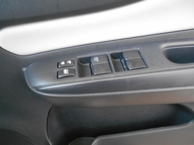 X FOUR 4WD エマージェンシーブレーキ プッシュ(14枚目)