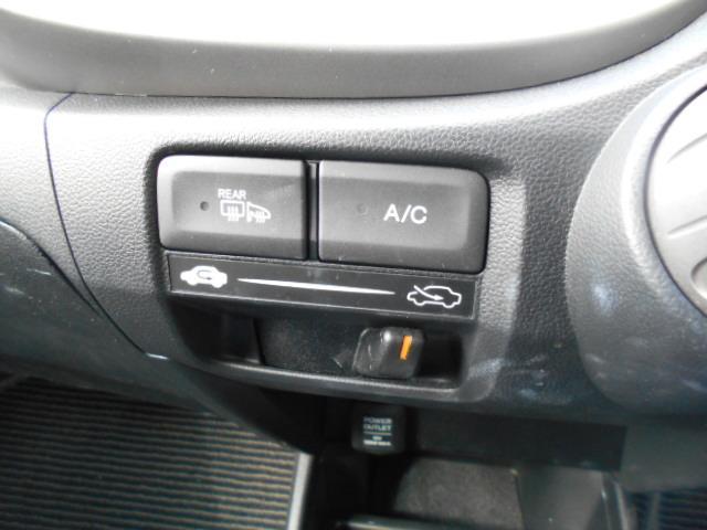 13G・Fパッケージ 4WD キーレス ETC CDデッキ(9枚目)