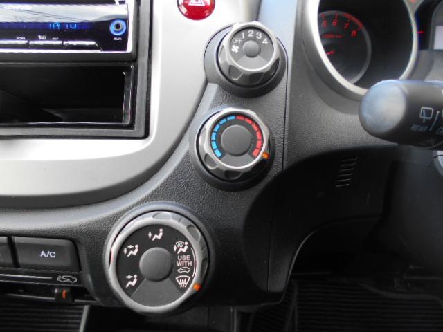 13G・Fパッケージ 4WD キーレス ETC CDデッキ(10枚目)