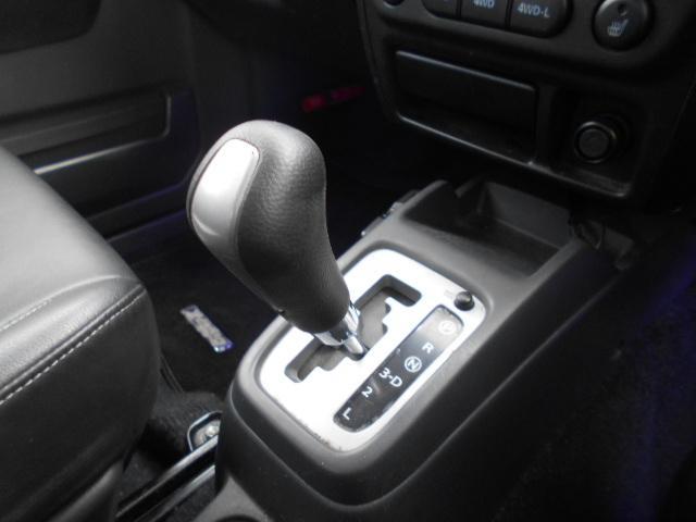 クロスアドベンチャーXC 4WD リフトアップ HID(10枚目)