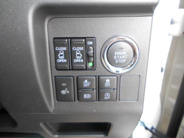 カスタムX トップエディションVS SAIII 4WD(12枚目)