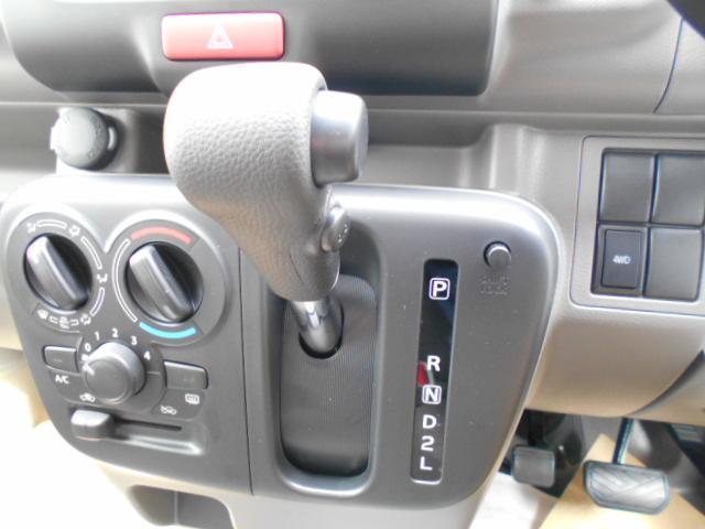 PAリミテッド 4WD 届出済未使用車 キーレス(10枚目)