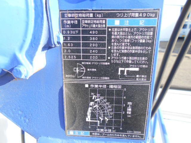 TB クレーン付き 4WD オートマ エアコン パワステ(12枚目)
