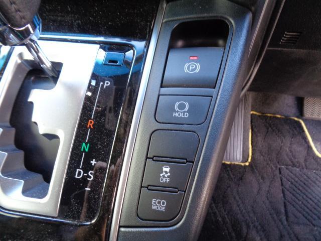 3.5ZA ゴールデンアイズ 4WD 社外メモリーナビ 後席モニター 純正エンジンスターター パワーバックドア LEDヘッドライト(10枚目)