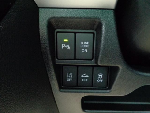 ハイブリッドGS 4WD アイドリングストップ レーダーブレーキ(10枚目)