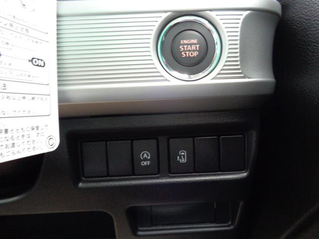 ハイブリッドGS 4WD アイドリングストップ レーダーブレーキ(11枚目)
