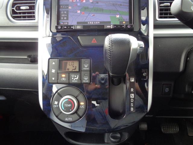カスタムRS SAII 4WD レーダーブレーキ アイドリングストップ(9枚目)