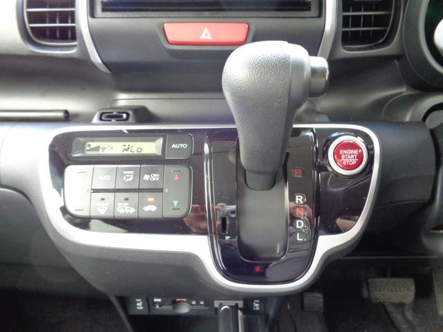 G・Lパッケージ 4WD アイドリングストップ 社外メモリーナビ(9枚目)