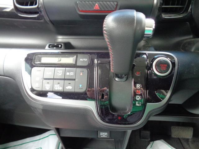 2トーンカラースタイル G・Aパッケージ 4WD 純正SDナビ レーダーブレーキ(9枚目)